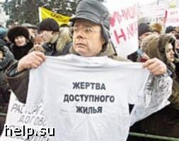Воронежские дольщики будут ждать субсидии